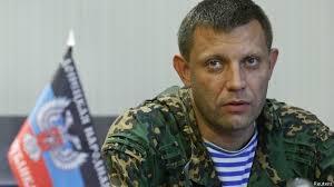 Сегодня должна состояться передача украинских военнопленных со стороны «ДНР»