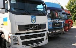 ГСЧС Украины отправила на Донбасс 326 тонн гуманитарной помощи