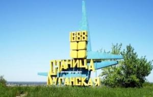 Луганскую область снова обстреливают боевики