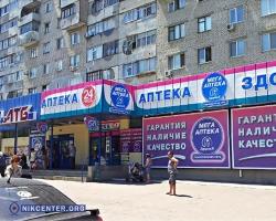 Жители многоэтажного дома в Николаеве боятся, что владелец «АТБ» может лишить их жилья