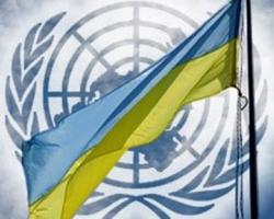 В ООН отмечают незначительный прогресс в расследовании одесской трагедии 2 мая