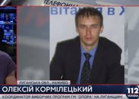 Гражданская сеть «Опора» назвала «праймериз» на временно оккупированных территориях угрозой для Минского процесса