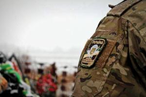 В зоне АТО за сутки погиб один украинский военный, 11 ранены