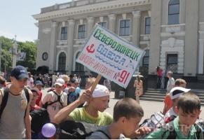 Из востока в Одессу эвакуировали детей