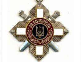 Четверо десантников получили ордена «За мужество» 3 степени
