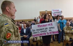 Мэр Херсона объяснил, почему на сессиях горсовета дежурят военные