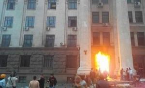 Одесское турагентство отказывается водить клиентов по маршруту событийй 2 мая