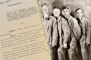 Архив СБУ обнародовал документы советских спецслужб о начале войны 1941 года