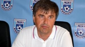 Бывший тренер МФК