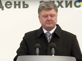 В Украину начали поставлять нелетальное оружие