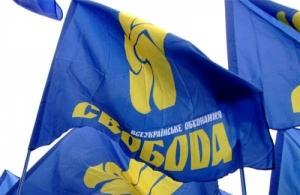 «Свободовцы», анонсировавшие нацистский марш в центре Одессы, будут наказаны