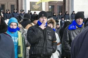 На Херсонщине завели дело на должностных лиц, которые заставляли бюджетников ездить на «Антимайдан»