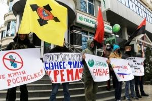 Одесские патриоты пикетировали российский «Сбербанк»