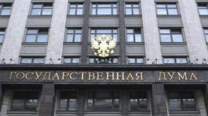 В Госдуме РФ одобрили отмену свободной торговли с Украиной
