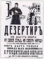 Николаевские десантники признались, что у них дезертировали 32 бойца