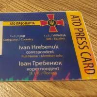 Военкоры устроили флешмоб против ограничений на освещение событий на Донбассе