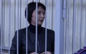 Начался суд над экс-министром юстиции Еленой Лукаш