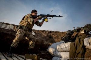 Ситуация в зоне АТО: за сутки - 63 обстрела