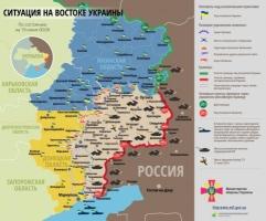 В Широкино боевики сбили беспилотник ОБСЕ. Карта АТО на 19 июня