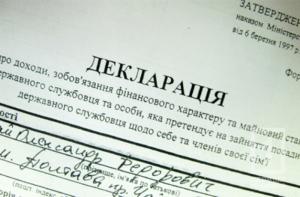 Декларации кандидатов: в мэры Николаева идут миллионеры и малоимущие