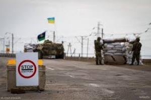 Под артиллерийский обстрел России попали украинские пункты пропуска Должанский и Успенка
