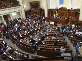Рада призвала мир не признавать выборы в Госдуму РФ из-за Крыма