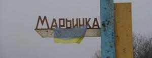 Пункт пропуска «Марьинка» временно закрыт из-за обстрелов