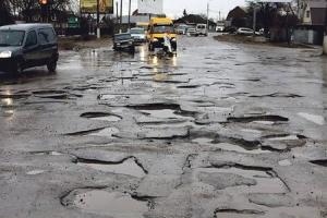 Украинские дороги вошли в пятерку худших в мире