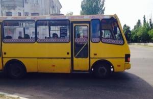 На Херсонщине автобусы одели в вышиванки