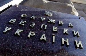 В Луганской области разоблачена агентурная сеть террористов - СБУ