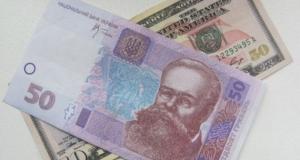 Межбанк открылся курсом 31,70 грн/долл