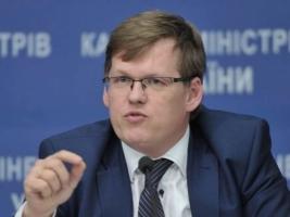Розенко предлагает жителям сел полностью отказаться от газа