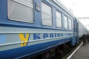 «Укрзалізниця» восстановила движение всех электричек в Донецкую область