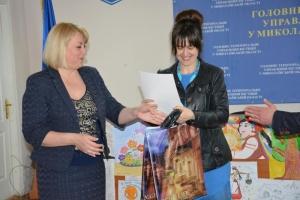 В Николаеве подвели итоги конкурса рисунков «Закон глазами детей». ФОТО