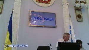 Секретаря в Николаевском горсовете так и не выбрали: депутаты