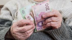 В Украине поднимут размер пенсий