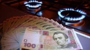 В Украине с сегодняшнего дня повысятся цены на газ