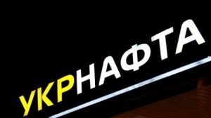 Суд отказал НАБУ в проверке «Укрнафты»