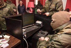 В центре Одессы накрыли подпольный зал с игровыми автоматами
