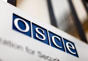 ОБСЕ заметила, что из Украины в Россию направлялся