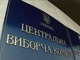 Сегодня начался предвыборный процесс на внеочередных местных выборах в районах Донбасса