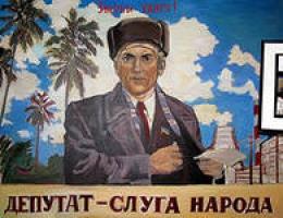 Николаевская область лидирует по количеству депутатских запросов