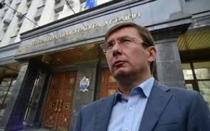«Мы не расслабляемся» - Генпрокурор прокомментировал задержание высокопоставленного николаевского налоговика