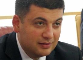 Временно исполняющим обязанности премьер-министра Украины назначен Владимир Гройсман