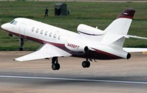 В московском аэропорту «Внуково» разбился самолет