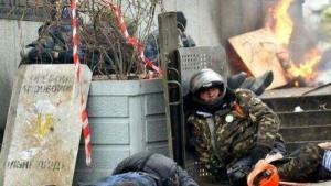 Генпрокуратура установила личности людей, стрелявших в активистов Майдана