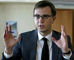 Министерство инфраструктуры решило отменить русский язык в украинских аэропортах
