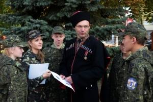 Одесская молодежь участвует в военно-патриотической игре