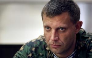 Главарь террористов назначил мэра Дебальцево