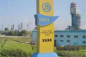 Одесский припортовый завод вновь использует все мощности